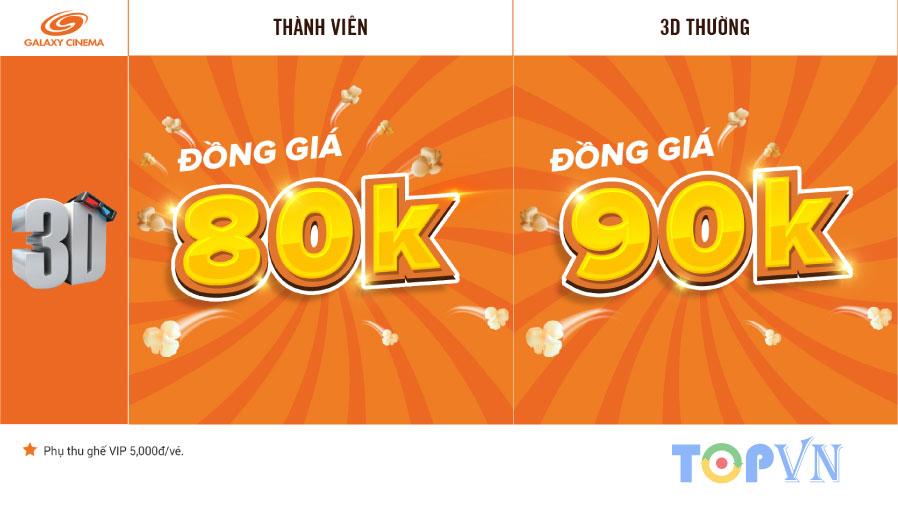 TOP 10 rạp chiếu phim hiện đại, đáng xem nhất ở Đà Nẵng
